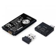 Wireless Accesory Kit