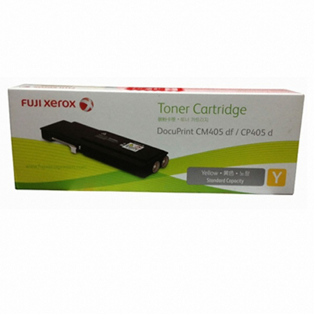 Toner Cartridge Fuji Xerox Y (5K) - CT202021