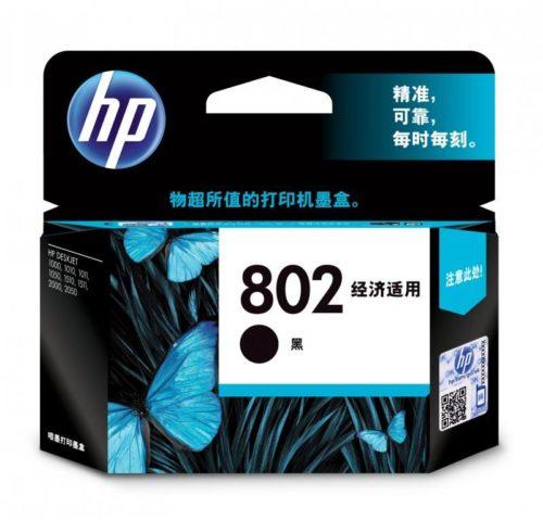 HP 802 Small Black Original Ink Cartridge