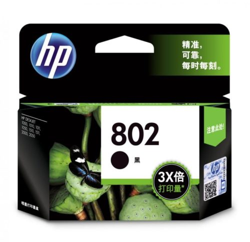 HP 802 Black Original Ink Cartridge