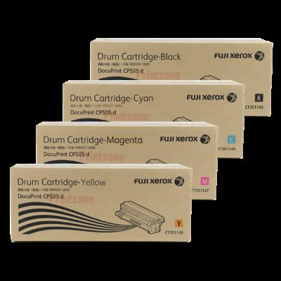 Fuji Xerox Drum Cartridge Magenta 55K - CT351147
