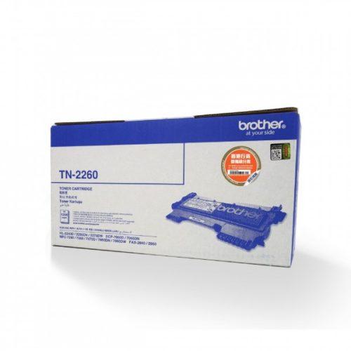 brother toner tn-2260